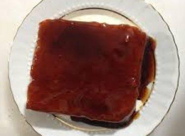 Trileçe Tarifi – Pasta Tarifleri
