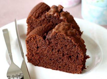 Kolay Çikolatalı Kek Tarifi